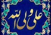 """إصدار """"موسوعة الامام علی (ع)"""" باللغة الانجلیزیة"""