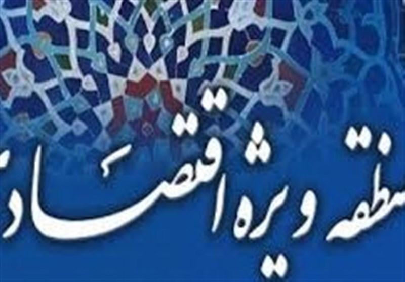 سمنان| 4 سند مالکیت برای منطقه ویژه اقتصادی گرمسار اخذ شد