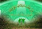 سرودهای درباره عید غدیر: «غدیر معنیاش این است عبد محض خدا شو»