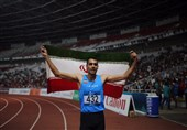 Iran's Moradi Takes Silver at 1500 Meters: Asian Games