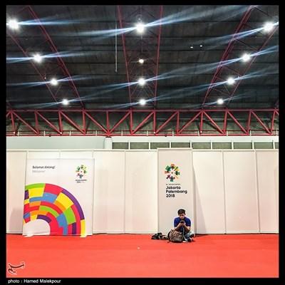 در حاشیه بازیهای آسیایی 2018 جاکارتا