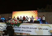 """زاهدان  گروه موسیقی """"سادات پیرآباد"""" در جشنواره ملی شمس و مولانا افتخارآفرینی کرد"""