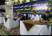 مسابقات کشتی جام یادگار امام(ره)- اراک| روز نخست مسابقات کشتی جام یادگار امام(ره) به روایت تصویر