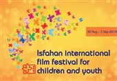 Int'l Film Festival for Children, Youth Underway in Iran's Isfahan
