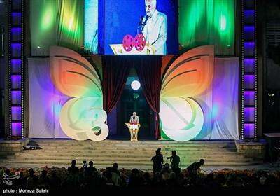افتتاحیه سی و یکمین جشنواره بین المللی فیلمهای کودک و نوجوان