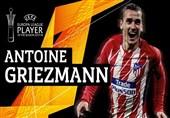 گریزمان بهترین بازیکن فصل گذشته لیگ اروپا نام گرفت