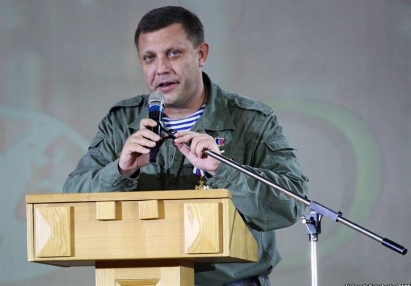 رهبر جمهوری خودخوانده دونتسک در اوکراین ترور شد