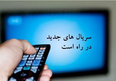 «بهترین سالهای زندگی ما» برای تلویزیون آماده میشود+عکس