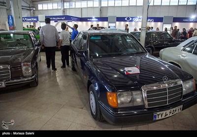 نمایشگاه خودرو - کرمانشاه