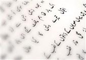 تحریر   اردو زبان کے 100 مشہور اشعار