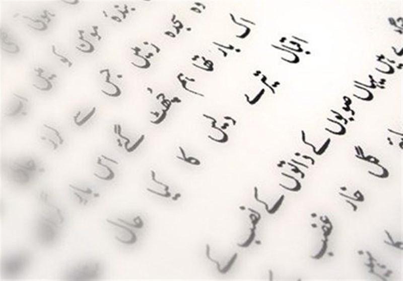 تحریر | اردو زبان کے 100 مشہور اشعار