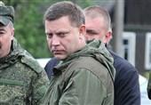 گزارش تسنیم | بحران اوکراین؛ از ترور رئیسجمهور دونتسک تا ادامه بنبست سیاسی