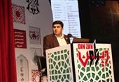 بررسی نقش بازیهای رایانهای در پروژه اسلام هراسی