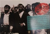 نمایشگاه پوستر «باهنر بودن» و «رجایی انقلاب»