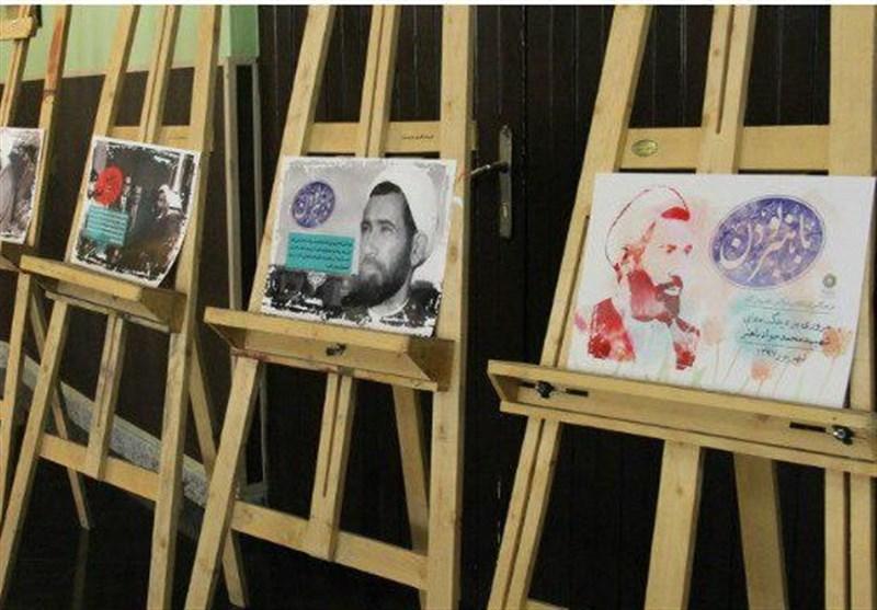 نمایشگاه پوسترهای «باهنر بودن» و «رجایی انقلاب» برپا شد +عکس