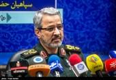 """""""اجتماع 100 هزار نفری بسیجیان تهران در ورزشگاه آزادی"""""""