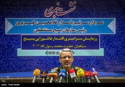 غلامحسین غیبپرور رئیس سازمان بسیج مستضعفین
