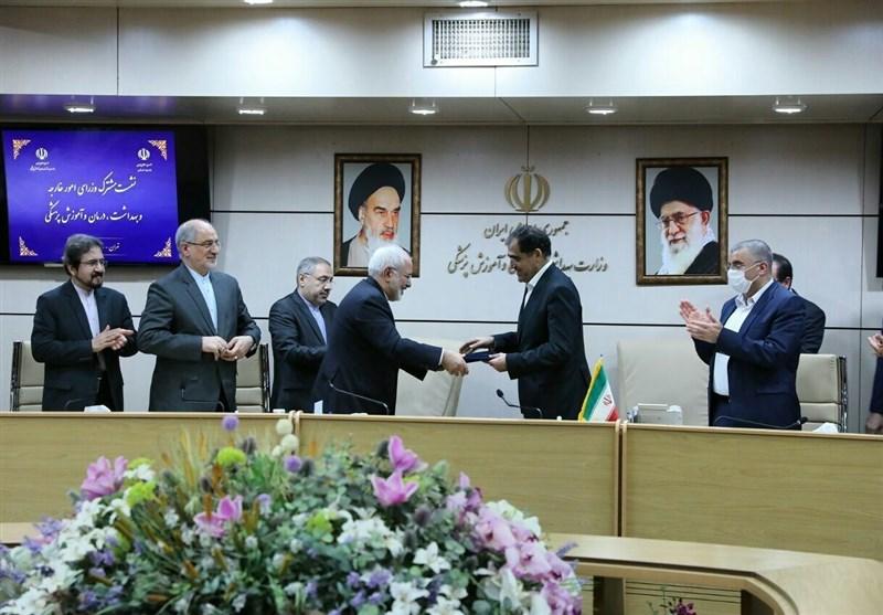 نشست مشترک وزرای خارجه و بهداشت/ تفاهمنامه همکاری امضا شد