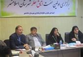 تهران  نمایندگان مجلس برای اجرای طرح تحکیم بنیان خانواده اعتبار اختصاص دهند