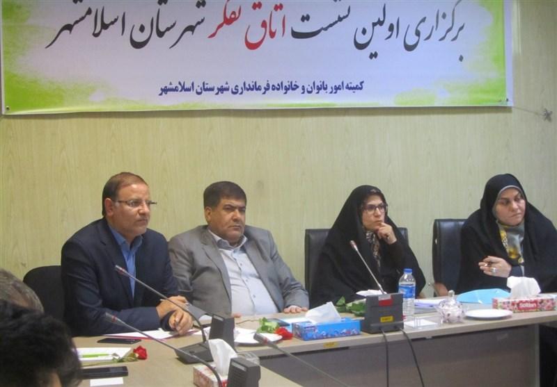 تهران| نمایندگان مجلس برای اجرای طرح تحکیم بنیان خانواده اعتبار اختصاص دهند