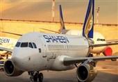 خصوصی اجازت کے بعد شاہین ایئر کی پہلی حج پرواز 216 حاجیوں کو لیکر کراچی پہنچ گئی