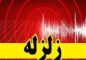 وقوع چند زلزله در گسل شمال زنجان؛ آیا زلزله بزرگتری در راه است؟