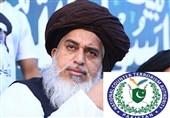 تحریک لبیک ملکی سکیورٹی کیلئے شدید خطرہ، نیشنل کانٹر ٹیرارزم اتھارٹی