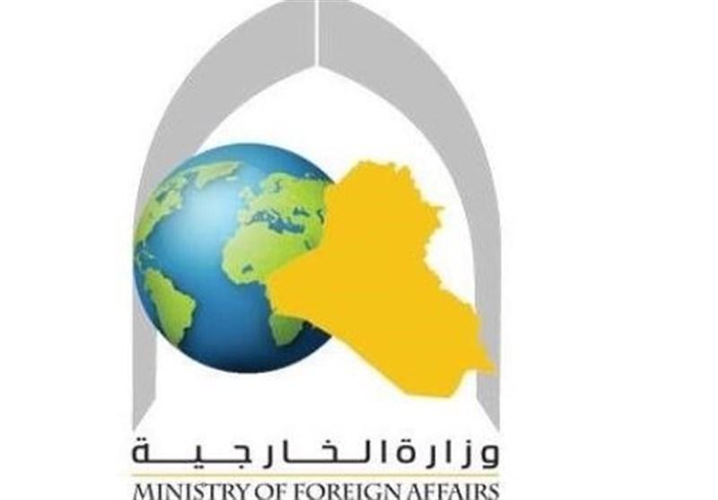 عراق| احضار سفیر الجزایر در بغداد