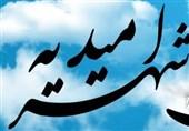 خوزستان   تمدید ریاست محمدرضا آقاجری بر شورای شهر امیدیه
