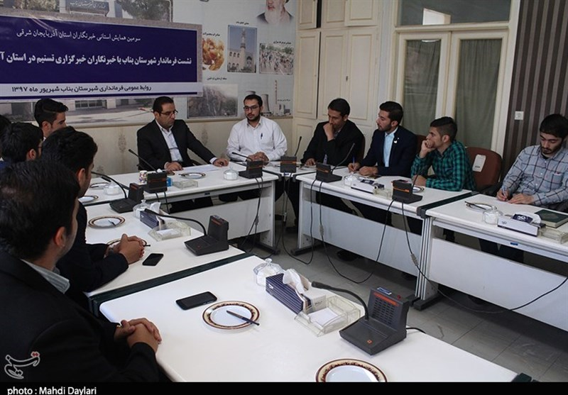 چهارمین همایش خبرنگاران تسنیم استان آذربایجان شرقی در بناب برگزار شد