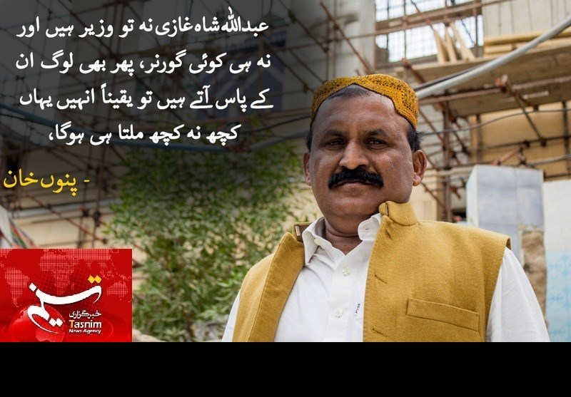 عبداللہ شاہ غازی کا عرس، کراچی بھر سے زائرین کی آمد
