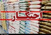 اصفهان| سرنوشت کالاهای احتکار شده چه میشود؟ از فروش لوازم خانگی به زوجهای جوان تا رانندگان نیازمندی که حواله لاستیک دریافت کردند