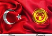 کاهش حجم تجارت میان ترکیه و قرقیزستان