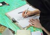 مسابقه طراحی لباس عاشورایی به روایت عکس /// اماده انتشار