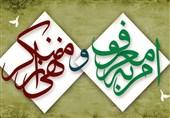 عیادت خانواده شهدا از جانباز امر به معروف+ فیلم