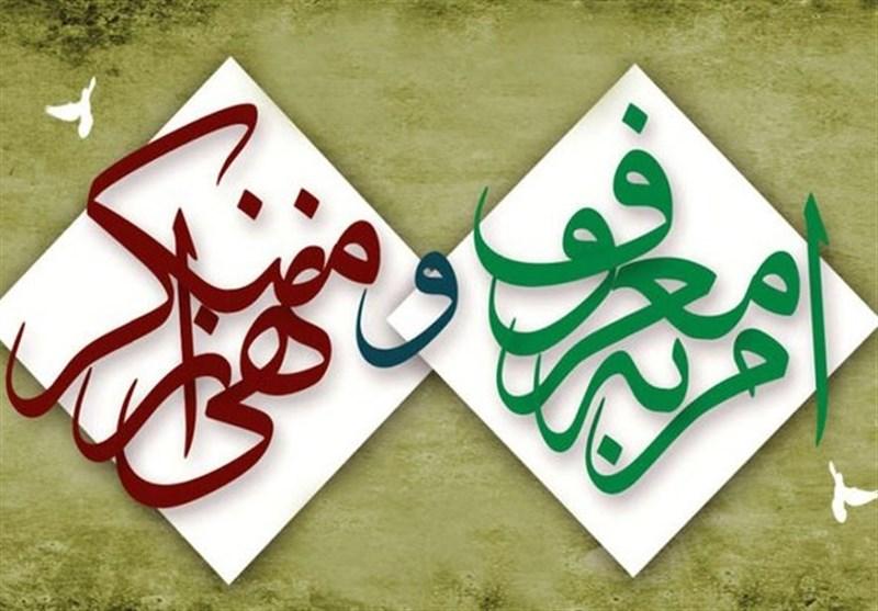 تعامل ستاد امر به معروف اصفهان با دستگاههای فرهنگی/در حوزه بانکداری اسلامی مشکل قانونی داریم