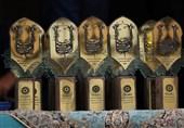 کتابخانههای برتر در جشنواره رضوی تجلیل میشوند