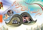 خوسف میزبان جشنواره بازیهای بومی محلی خراسان جنوبی