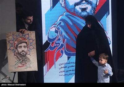 علی حججی فرزند شهید محسن حججی در همایش سربداران