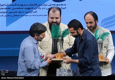 تجلیل از خانواده شهید محسن حججی در همایش سربداران