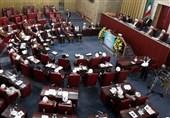 پنجمین اجلاسیه دوره پنجم مجلس خبرگان آغاز شد