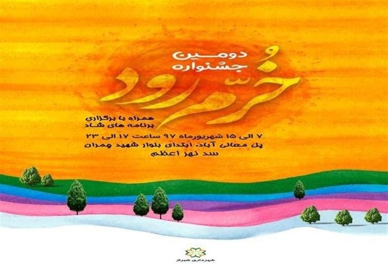 جشنواره «خرمرود»؛ آغازی بر احیا و رونق رودخانه خشک شیراز