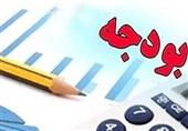 خبر جدید از بودجه 98/ پیشبینی درآمد 26 هزار میلیارد تومانی گمرکی