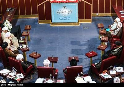 نهمین اجلاسیه خبرگان رهبری به تعویق افتاد