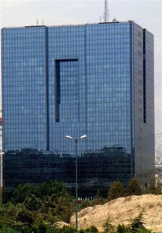 دارایی خارجی بانک مرکزی 28 درصد زیاد شد