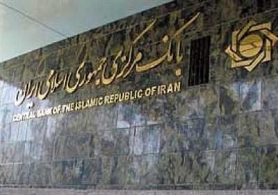 ثبت نهاد متناظر اینستکس در ایران با عنوان «سازوکار تامین مالی و تجارت ایران و اروپا»