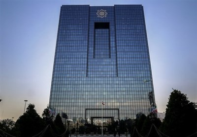 Iran's Central Bank Says to Introduce Company for Facilitating INSTEX