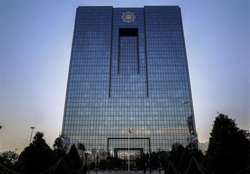 تاکید بانک مرکزی برای بازگشت ارز حاصل از صادرات در مهلت 3 ماهه