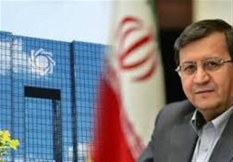 همتی: بانکهای کره جنوبی باید خسارت ایران را طی این 2 سال جبران کنند