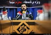 محمدزاده: کار جدی رسانهملی برای تبیین تاریخ اسلام به سال دیگر موکول شد